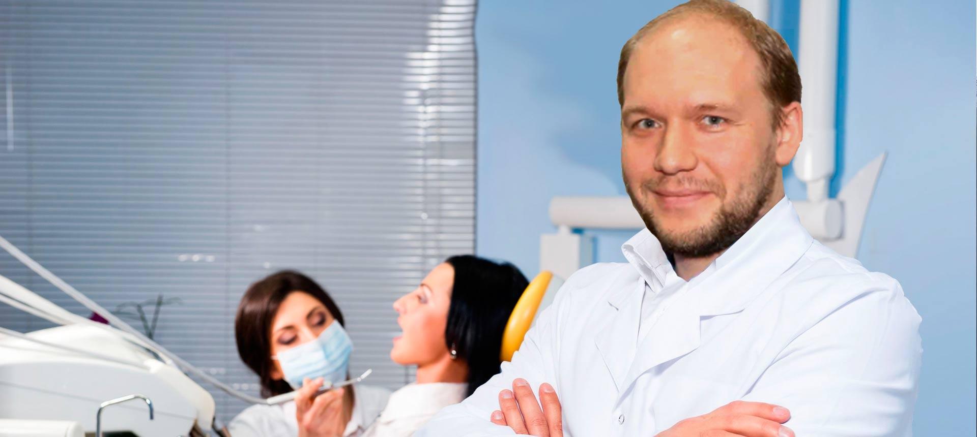 Хабиев Камиль имплантолог стоматолог москва